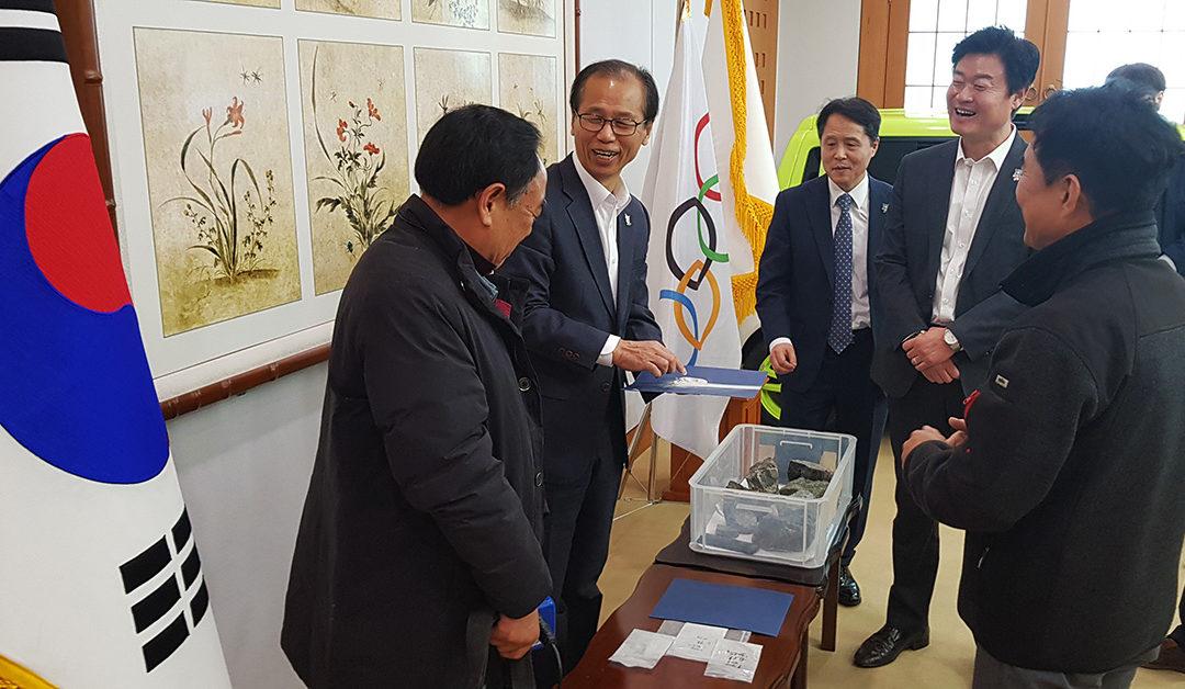 한국의 가장 권위 있는 프로젝트 중 하나에 대한 지원