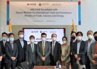 암참이 주최한 알몬티와 조선 중앙정부 산자부 차관 간 면담.