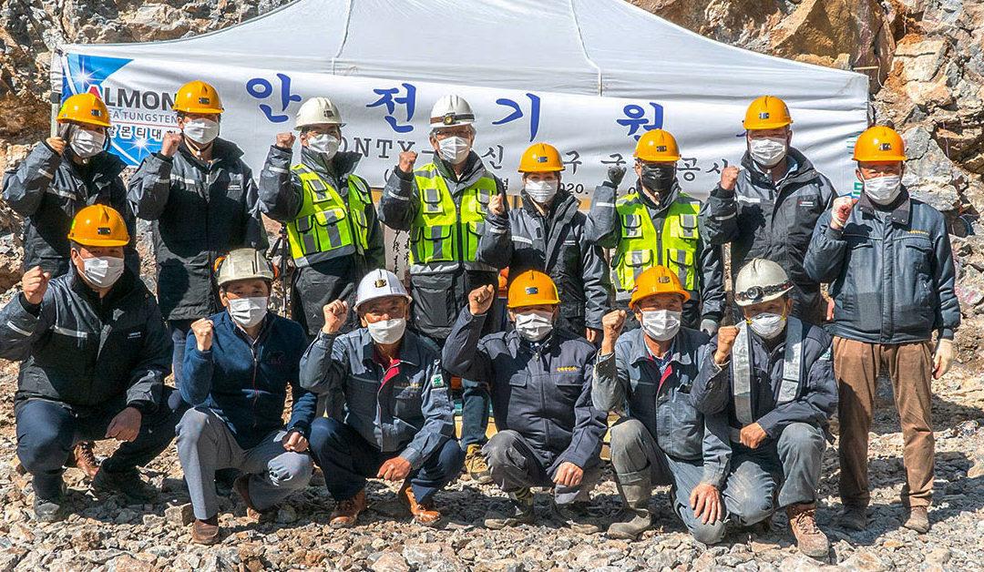 한국 상동 광산 몬티 B 포털 건설 완료