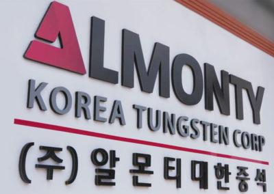 알몬티, 한국에 대한 집중 을 전환하기 위한 기업 및 이사회 구조조정 개시 발표