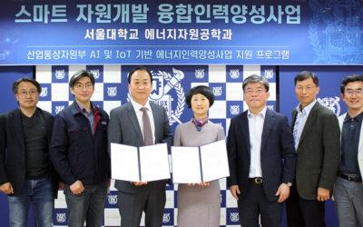 알몬티는 환경, 사회 및 지배구조 (ESG) 프로그램을 확장하고 서울대학교와 지역 광산 인재 양성을위한 MOU를 체결했습니다.